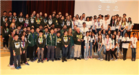 Three Village JHS Science Olympiad Teams Advance photo thumbnail114180